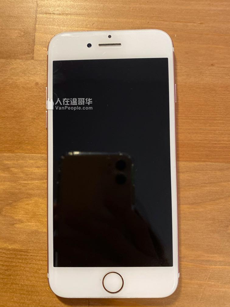 iPhone 7 128GB 玫瑰金