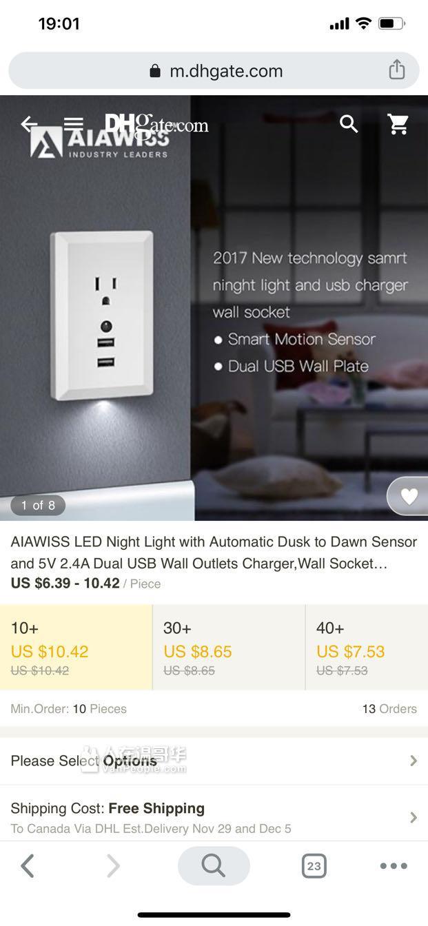 AIAWISS LED夜灯,带有自动黄昏至黎明感应器和5V 2.4A双USB壁装电源插座充电器,
