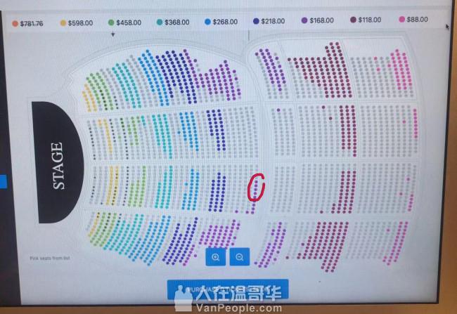 2019.12.2杨千嬅温哥华演唱会门票(一张)