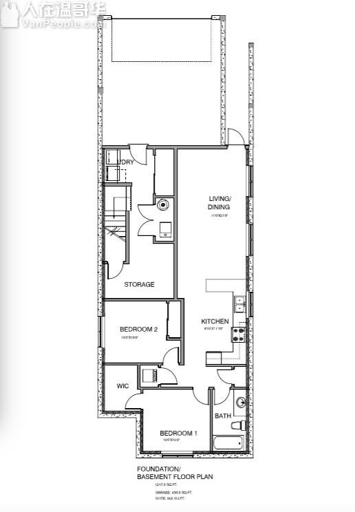 高贵林全新订造独特设计独立屋6房4卫
