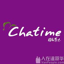 ChatimeRichmond日出茶太高薪聘请全职和兼职摇茶,收银。