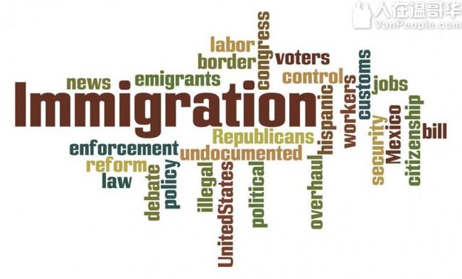 加拿大-温哥华移民政策说明会 + ICCRC移民顾问现场问答