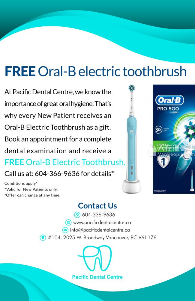 免费全新的ORAL-B 电动牙刷