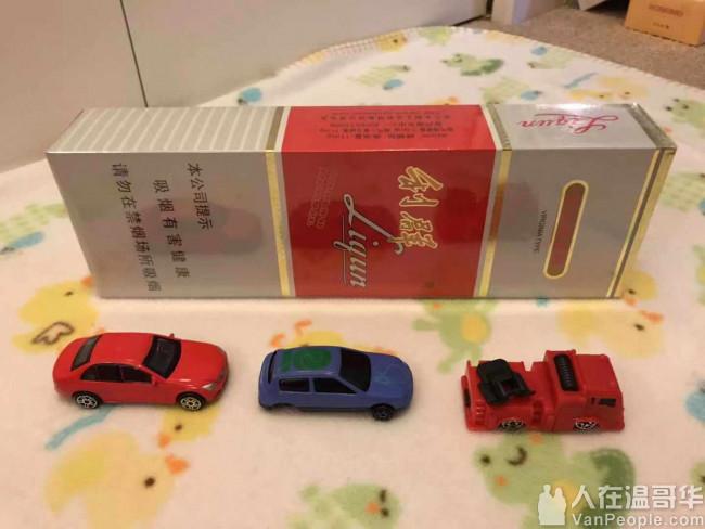 玉溪 中南海 爱喜 炫赫门 上海红双喜 .....................