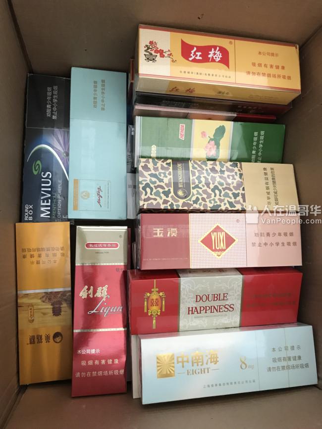 高贵林自取 红双喜中南海。................6047209321