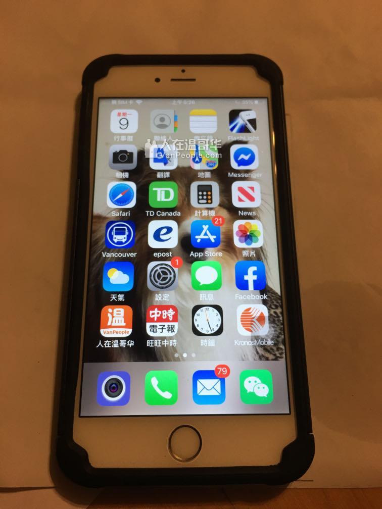 无锁 64G iPhone 6s plus,  如新   $220