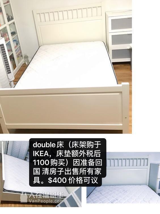 近全新的double床一套
