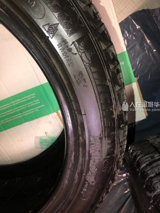 賣雪輪胎MICHELIN LATITUDE X-ICE 225 45/R17