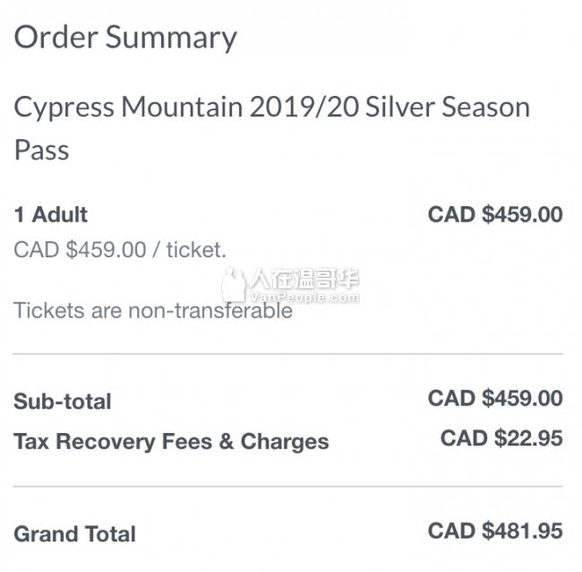转 Cypress Mountain 季卡 silver pass season pass(一月中-四月中)