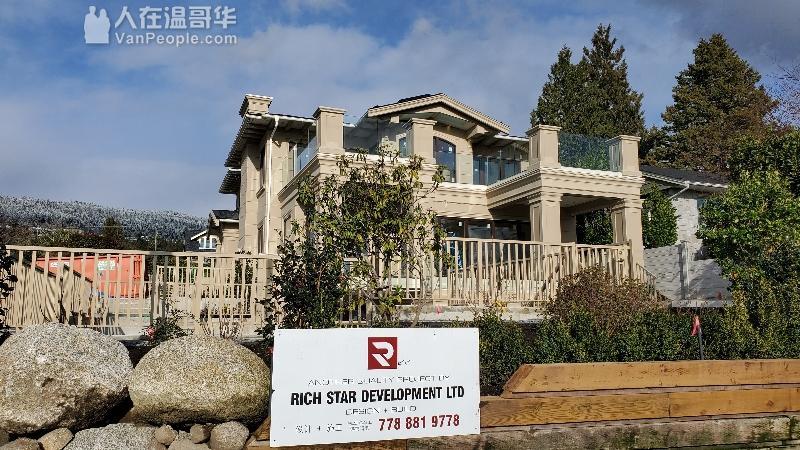 Rich Star 富鑫建筑, 旧房改造装修,独立屋,城市屋,高层,建材进口,精品,性价比,品质保证.