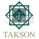 Takson Financial招聘全职办公室助理