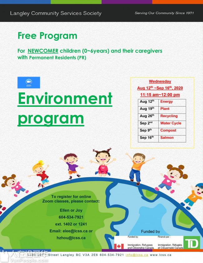 社区免费幼儿活动,欢迎大家参加