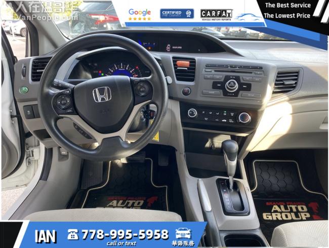 新手上路!人生第一款车的最佳选择 2012 Honda Civic Sdn LX