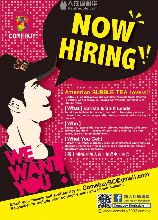 COMEBUY Crystal mall/ Robson店 目前正在招聘FULL TIME/PART TIME