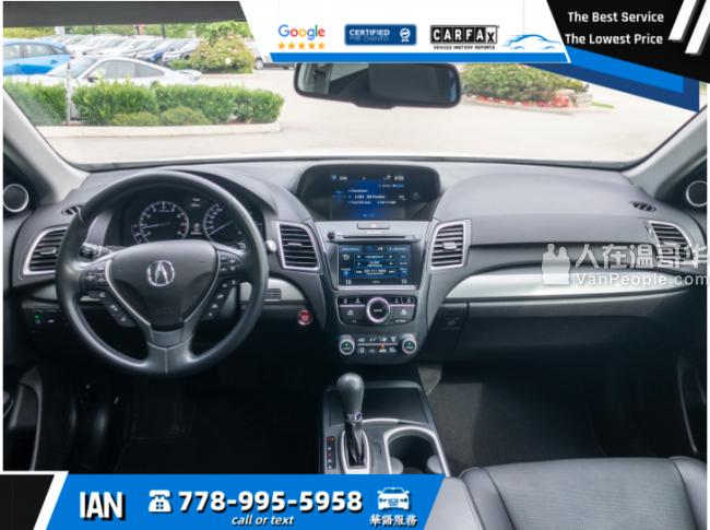 霸气又实惠!买到就赚到!2017 Acura RDX Technology Certified Pre-Owned