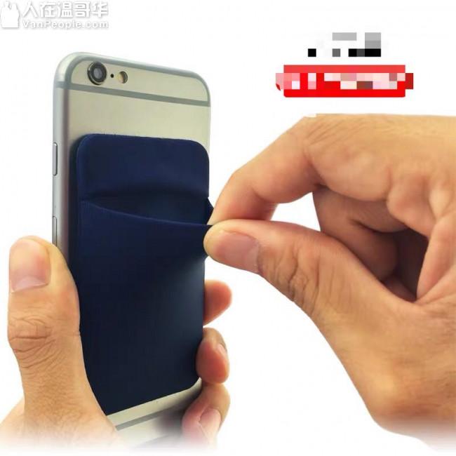除螨仪 文件夹  素描本 10.5寸ipad膜 围裙 手机卡套/卡夹