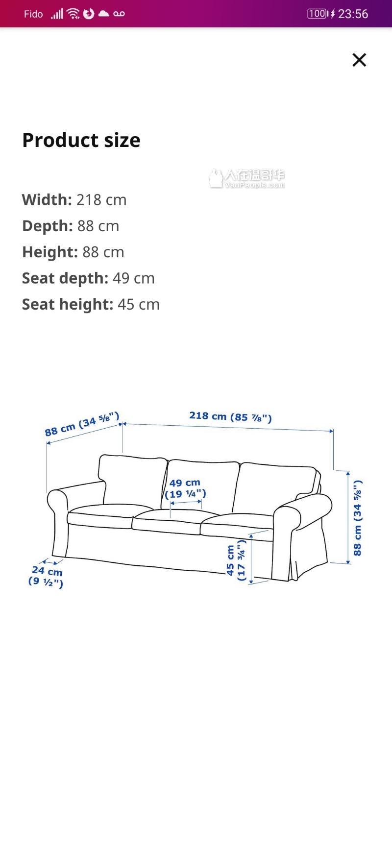 几乎全新可洗三人沙发
