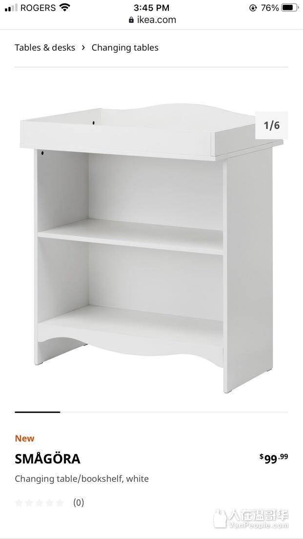 轉閒置 Ikea尿布台➕尿布垃圾桶