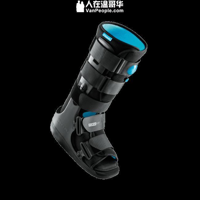 Air Walker/骨折康复气垫鞋