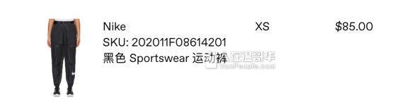 全新nike运动裤 ssense购入