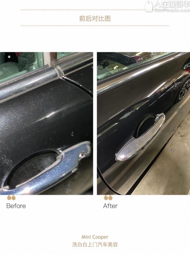 温哥华最专业的上门洗车美容,冬日优惠来啦