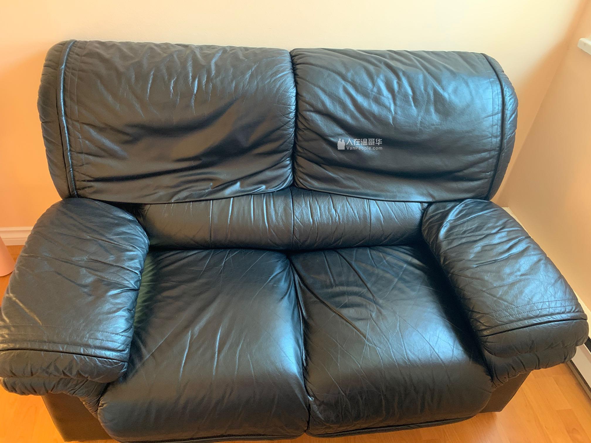 双人皮沙发