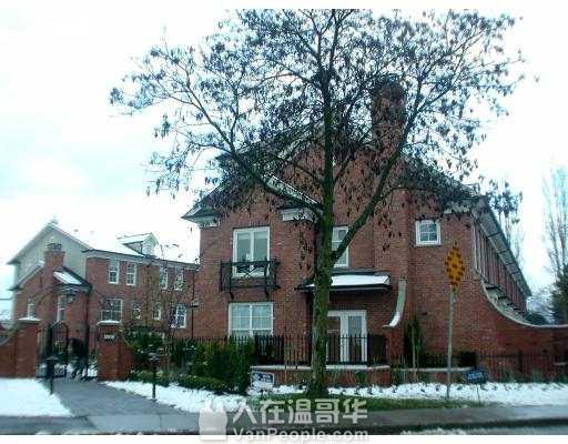 渥烈治中心城市屋1430sf 3房+書房+150sf的储物室