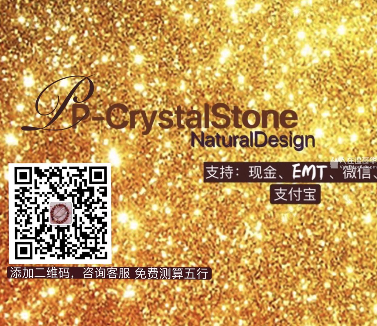 N-crystalstone天然水晶馆,想要新年事业有成 婚姻幸福 金钵满盆 健康平安的看过来啦!不要错过我们!