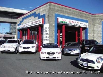 租车先生提供欧、美、日新款车 - 价格优惠,每日只要$19.95