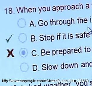驾驶笔试专家-保证一次合格-无须背书-当天学当天考