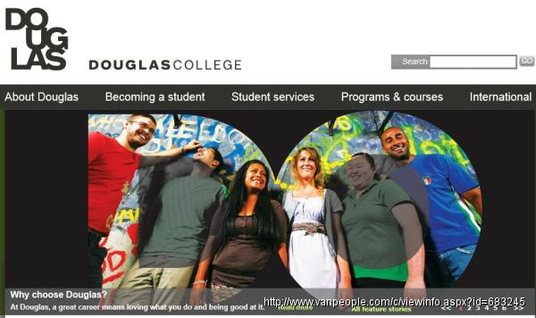douglas college courses