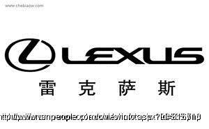 OpenRoad Lexus Richmond 我们提供最优惠的价格,最低的利率!