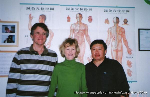 如此良医,一生难遇,只来一次 定感神奇!?Huma MR诊断。偏头痛 、痛经、肩周炎、产后 风