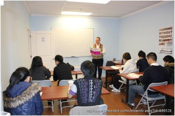 溫哥華城市學院-高中毕业加速课程 BC省私立學校 辦學多年 碩果累累