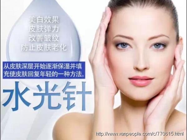 蓝蝶坊美容中心: 强效冰疗清痘消印, 一次性解决皮肤困扰、美白淡斑,让无数留学生回复自信。