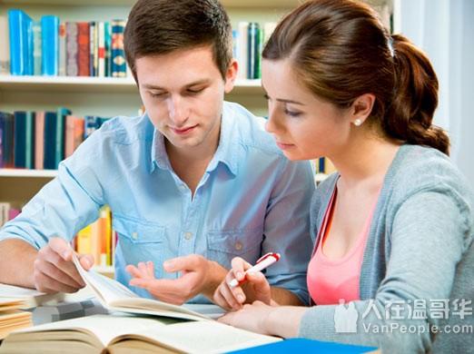 公民入籍考试辅导保证通过-轻松学习无须背书。英语文章论文代写服务,北美大学研究生申请文书PS代写。