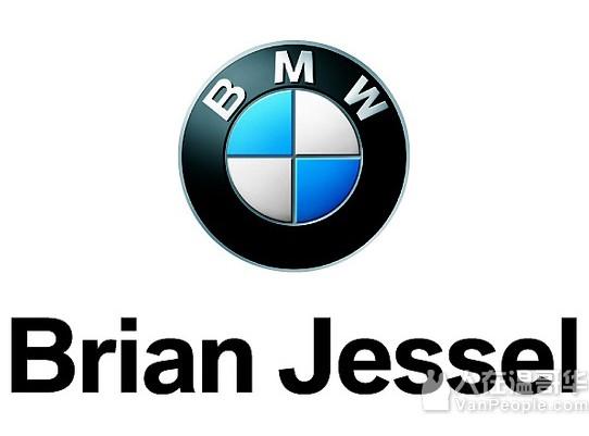 Brian Jessel BMW 宝马加西车,精英华语销售团