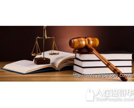 新世纪律师事务所 40年法律经验的资深大律師主理—免费电话咨询—
