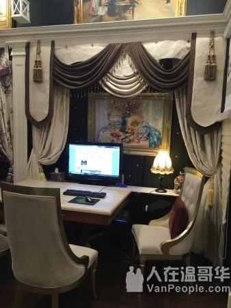 温哥华天盈窗帘:布艺窗帘、遮光帘、香格里拉、班马帘、百叶帘、卷帘、垂直帘、窗帘轨道(包括电动轨道)与