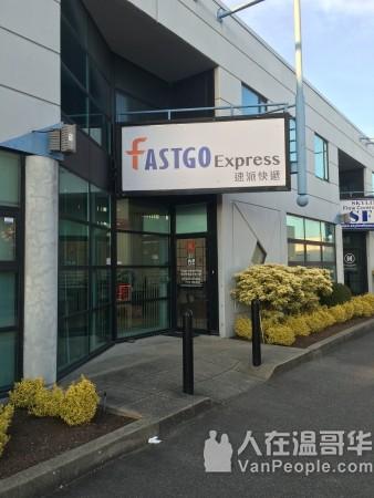 Fastgo速派快递  个人包裹,顺丰信件,归国行李,海运物流,商业快件,电商仓储