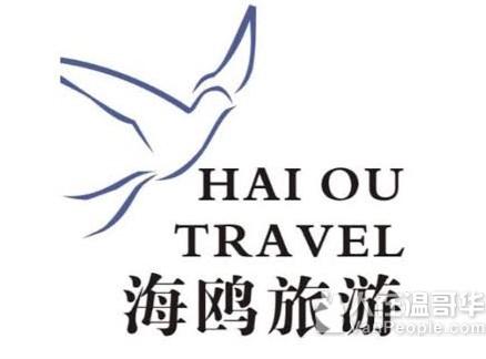 温哥华海鸥旅游~特价机票~特色旅游团,至尊亚洲/中国豪华团$0起