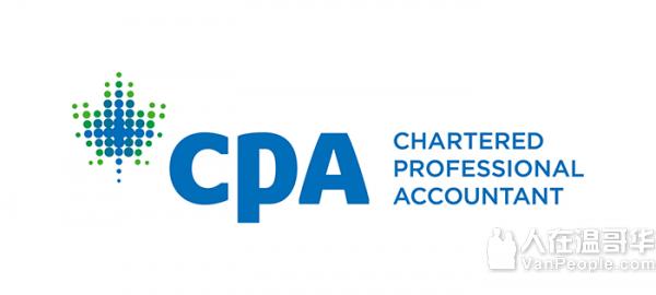 Eddie Yau CPA 會計稅務商業資詢,BC省及香港