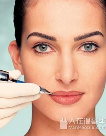 Lin's beauty 3D仿真韩式半永久 纹身 眼线 面部护理 美甲 眼睫毛 点痣