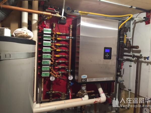 利景暖氣 - 熱水爐, 鍋爐, 地熱, 風暖, 安裝維修保養...