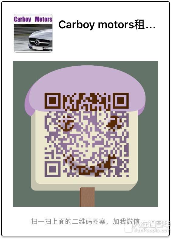 CarboyMotors 大量车出租,月租$400起,另有大量超值二手车