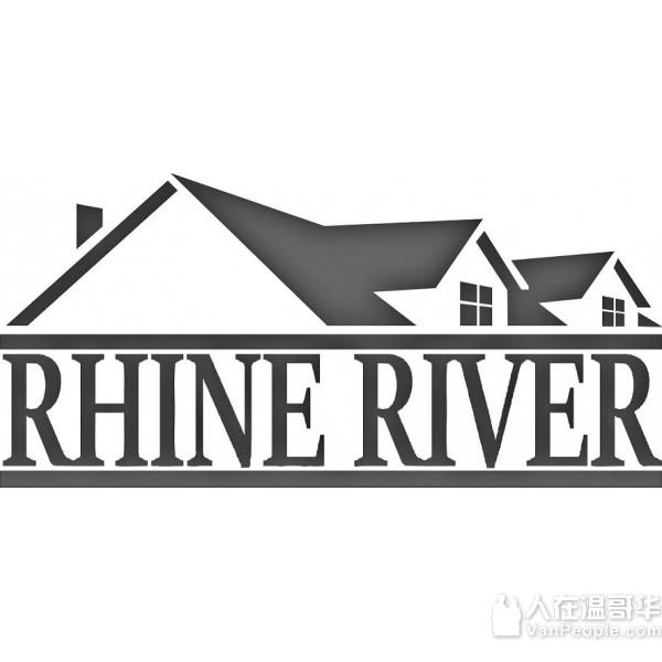 Rhine River莱茵河豪宅责任有限公司,致力于承建欧洲风格豪宅,拥有BC省建商牌照,多年经验