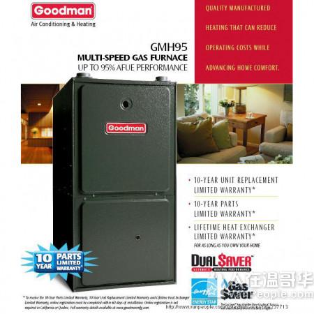 加能暖气、煤气--热水炉、锅炉、暖气炉维修,安装,定期保养