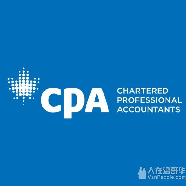 高贵林注册会计师事务所 为公司和个人提供全面的会计服务