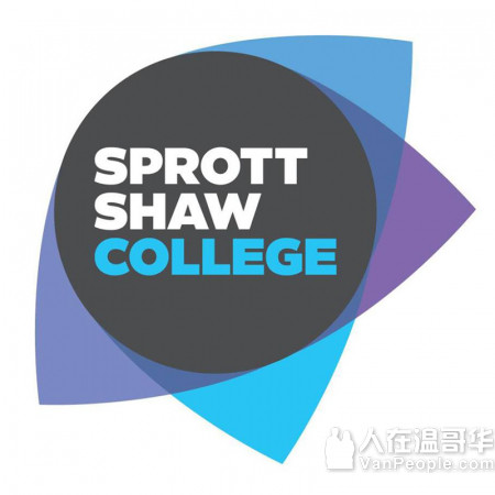 加拿大博学大学学院SprottShaw College,大学转学分课程,2年半毕业拿3年工签,无需语