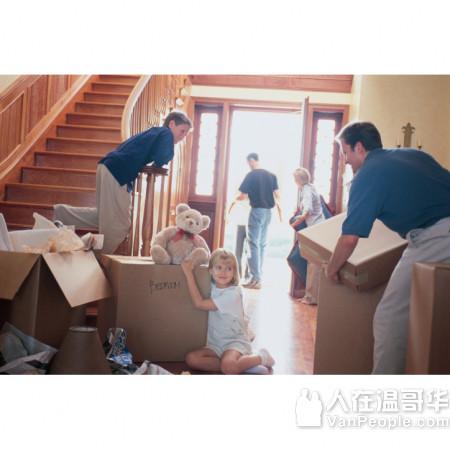 一家人搬运:做诚信一家人,搬幸福一人家。学生更有优惠!